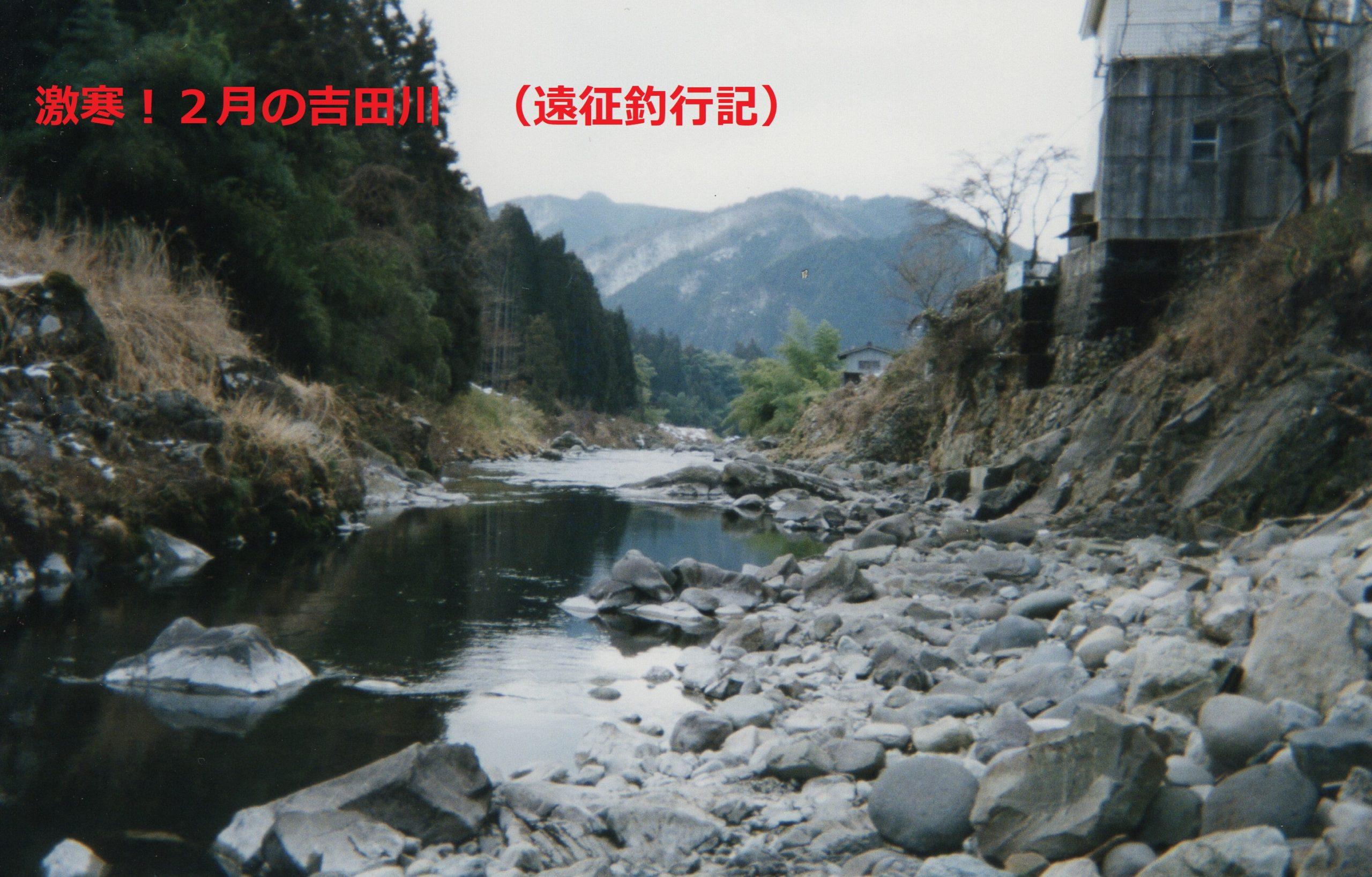 吉田川 2月