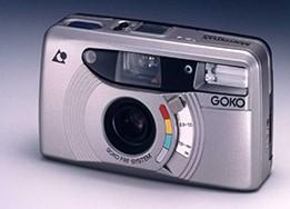 GOKO社_マクロマックスFR‐2200